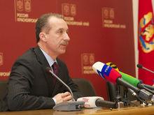 Грядет ротация в избирательной комиссии Красноярского края