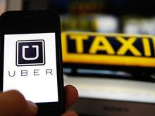 Минтранс Татарстана намерен отрегулировать работу Uber и «Яндекс Такси»