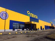 """В Таганроге открылся второй гипермаркет """"Лента"""""""