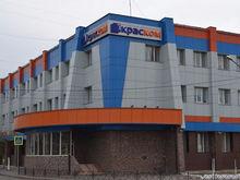 В красноярской компании «КрасКом» грядут кадровые перемены