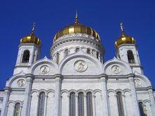 Центробанк ввел временную администрацию в банке РПЦ