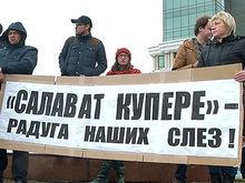Минниханов: срыв сроков по ЖК «Салават Купере» подрывает доверие к власти