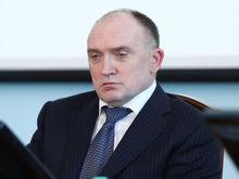 В Челябинской области создано АО «Социальная сфера» с капиталом почти 600 млн рублей