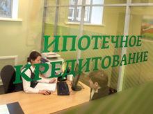 Ставка по ипотеке по госпрограмме в Татарстане снижена до 10,9% годовых