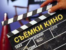 Ростовская область возместит часть расходов кинопроизводителям