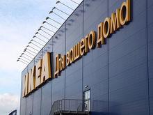 Налоговый казус: почему Следственный комитет требует с IKEA 32 млрд руб.
