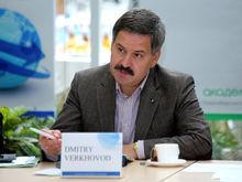 СМИ: Директор новосибирского Технопарка Дмитрий Верховод будет уволен