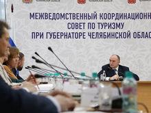 Проект «Синегорье» должен обеспечить поток в 300 тыс. туристов на Южный Урал