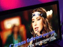 В Челябинске открылся караоке-бар B18