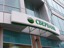 «Следом начнут пересматривать и другие». Сбербанк снизил ставки по кредитам малому бизнесу