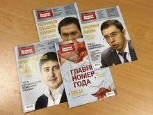 Семь интересных текстов DK.ru, которые вы могли пропустить в октябре