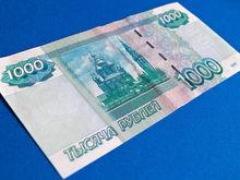 ЦБ увидел положительную оценку россиянами своих доходов
