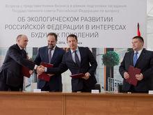 РМК инвестирует 2,3 млрд рублей в челябинское предприятие