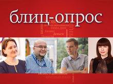 «Трачу на книги 30 тыс. рублей»: чего ждут от КРЯКК красноярские бизнесмены и политики