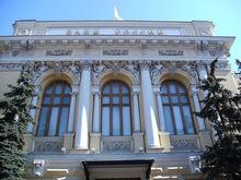 ЦБ отозвал лицензию у страхового общества «Жасо» с филиалом в Челябинске