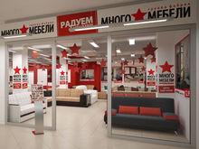 В Татарстане владелец торговой марки «Много мебели» привлекался к ответственности 36 раз