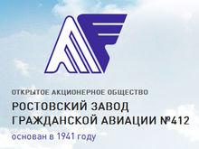 ДИЗО будет решать вопрос о выкупе акций РЗГА в суде