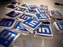 Успевайте сохранить контакты: суд поддержал блокировку LinkedIn