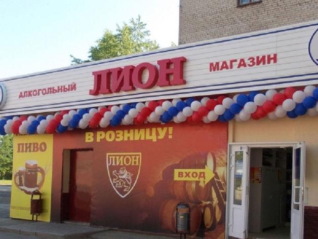 Планы амбициозные: на рынок алкоритейла Екатеринбурга вышла пермская сеть
