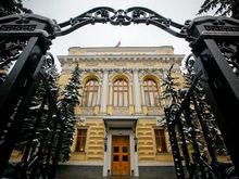 Центробанк отозвал лицензию у татарстанской страховой компании