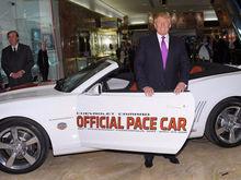 Машина президента: самые крутые автомобили Дональда Трампа