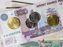 Нижний Новгород погасил кредиторскую задолженность за 2015 год