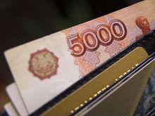 В Челябинске появилась самая высокооплачиваемая вакансия в России