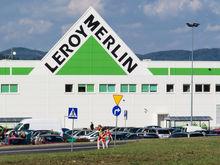 """""""Леруа Мерлен"""" нашел подходящую площадку для строительства нижегородского гипермаркета"""