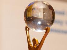 Голосование за номинантов премии «Человек года-2016» завершено