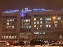 В Казани начала работу первая перехватывающая парковка