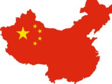 Красноярские туроператоры заключили соглашения с компаниями из КНР