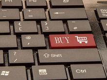 К «Юлмарту» подан иск о банкротстве: что происходит с компанией