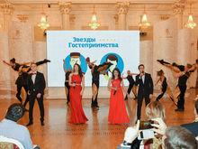 В Казани открыли приём заявок на конкурс «Звёзды гостеприимства»
