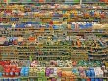 «Лента» открыла в Магнитогорске гипермаркет площадью 10 тысяч квадратных метров