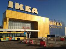 Жительница Казани требует с IKEA компенсацию в 1 млн рублей за травму