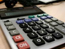 «Дискуссионный момент — уровень дохода». Что изменит ввод прогрессивной шкалы НДФЛ
