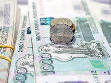 Проект бюджета Нижегородской области рекомендован к принятию заксобранием