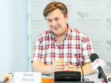 Экс-советник главы «Тимер Банка» Денис Валеев займёт пост в минпромторге РТ