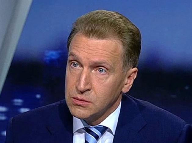 «Хоть немного, но растут». Шувалов объявил о прекращении падения доходов россиян