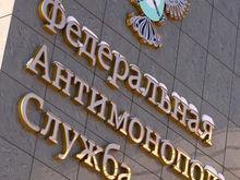 УФАС по РТ признало жалобу на тендеры ГИСУ по выполненным работам необоснованной