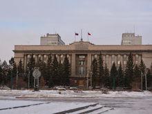 Масштабные кадровые перестановки произошли в правительстве Красноярского края