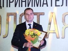 В Татарстане стартует конкурс «Предприниматель года. Золотая Сотня»