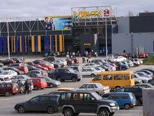Сеть «Лента» запустила второй гипермаркет в Екатеринбурге