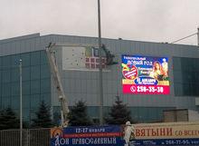 """Выставочный центр """"ВертолЭкспо"""" сменил название"""