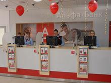 Чистая прибыль «Альфа-Банка» в Татарстане выросла на 13%