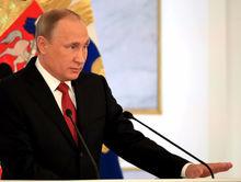Что Владимир Путин сказал бизнесу: главные тезисы послания президента