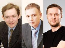 Екатеринбургские «облачные» бизнесы обогнали по выручке столичные