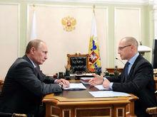 «Надо будет перестать кошмарить». В  Кремле составят список губернаторов «на увольнение»