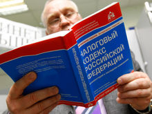 За долги компаний ответят физлица: комментарии казанских юристов