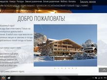 """В преддверии туристического сезона в Сочи стали появляться отели-""""призраки"""""""